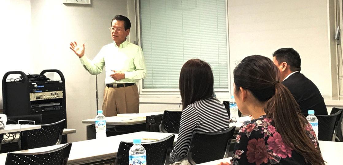 日本オリーヴオイルアドヴァイザー制度 講義