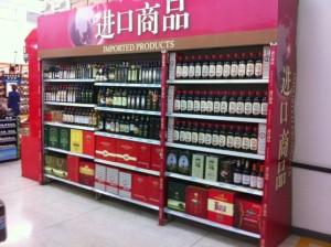 上海のスーパーマーケット売り場